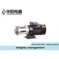 China CE Horizontal Multistage Pumps / Centrifugal Water Pump For Environmental Applications on sale
