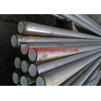 Buy cheap Duplex stainless 725LN/310MoLN bar duplex stainless 2205 2507 s31803 s32750 product