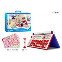 Buy cheap Intelligence Board Games Educational Children' s Play Toys For Age 3 Boys / Girls product