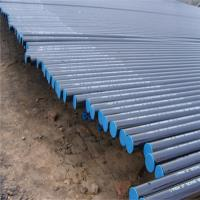 Buy cheap Oil Pipe Casing And Tubing Carbon 1040-1045 Fine Grain Machinery Steel Copper Coated product