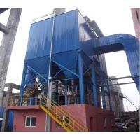 Buy cheap High Performance Coal Ash Dust Collector Equipment For Circulating Fluidized Bed, Asphlat mixing product
