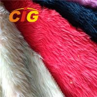 Buy cheap Colorful Polyester Fake Fur Fabric Tricot Plain Fabirc Width 150cm To 160cm product