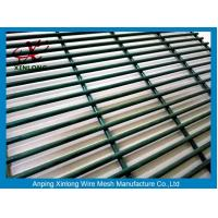 Buy cheap High Strong Security Mesh Fencing , Steel Security Fencing Free Sample from wholesalers