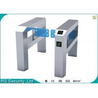 Buy cheap Automatic Crowd  Retractable Barrier Gate Pedestrian Swing Turnstiles from wholesalers