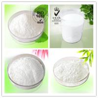Buy cheap Bodybuilding Testosterone Methyltestosterone for Testosterone Deficiency Muscle Steroids product