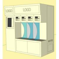Buy cheap Novel Water Vending Machine Supply Chilled, Hot , Normal Water , Coin, IC Card Operation RO Reverse 10 Water Treatment product