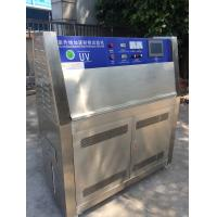 Buy cheap Customized UV Aging Chamber Programmable Simulation Of Sunlight UV Spectrum product