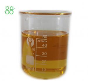 Buy cheap CAS 19666 30 9 25% EC Oxadiazon Herbicide product