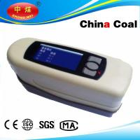 Buy cheap Single-angle Portable Precise Digital Gloss Meter HP-300 product