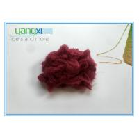 Buy cheap Recycled polyester staple fiber 1.5D*38MM BORDEAUX Red Dyed fiber for spinning product