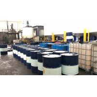 Buy cheap Light Yellow Transparent Liquid Anti Rust Oil Industrial Lubricant Oil from wholesalers