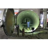 Buy cheap Chemical Laminated Glass Autoclave For Wood / Brick / Rubber / Food , Φ2.5 m product