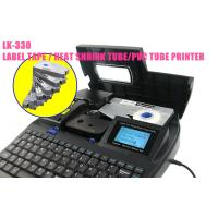 Buy cheap hot ink roll general cable label maker half / full – cutting 5 lines product