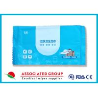 Buy cheap Customized Adult Wet Wipes Gentle Clean For Hands And Face Easy Carrying product
