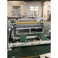 Buy cheap JRT / Toilet Paper Rewinding Machine With 250m / Min High Speed 380V product