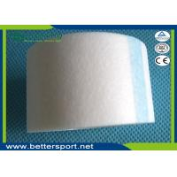 Buy cheap 2.5cm Surgical non woven micropore adhesive tape porous paper tape nonwoven from wholesalers