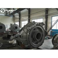 Buy cheap Tobee™ Large Capacity Sand Pump from wholesalers