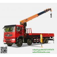 Buy cheap Custermizing 8x4 116 ton truck mounted crane SQ16S5 400 Kn.m at 2.5 m crane from wholesalers