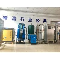 Buy cheap Ozone Generator For Municipal Drinking Water Treatment Bottled Water Industrial Wastewater product
