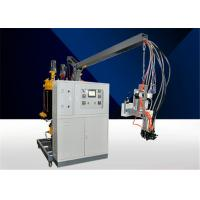 Buy cheap 25KW Low Pressure PU Machine Customized Input Power For Steering Wheel product