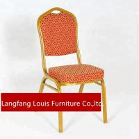 Buy cheap Stylish Velvet Dining Chairs Gold Legs For Banquet / Dinner Party product
