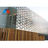 Buy cheap CNC Carved Aluminium Screen PVDF PPG Coated With Excellent Weather Resistance product