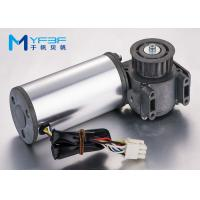 Buy cheap Powerful DC Worm Gear Motor 24V With High Strength Aluminum Alloy Shell product