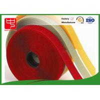 Buy cheap 10mm - 180mm hook and loop tape for sewing , white velcro tape 100% Eco - Friendly product