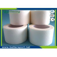 Buy cheap 2.5cm Surgical non woven micropore adhesive tape porous paper tape nonwoven adhesive plaster product