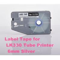 Buy cheap 6mm Silver Label Maker Tape 20M p touch tape cassette for cable ID printer from wholesalers