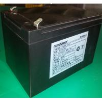 Buy cheap 12V LiFePO4 battery pack 4.5Ah 7.5Ah 12Ah product
