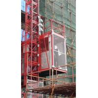 Buy cheap 2500kg Hydraulic Lift Platform 33m/min or 0 - 100m/min with PLC VFD from wholesalers