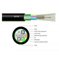 Multi Purpose Armored Fiber Optic Cable , GYTA / GYTS Aerial Fiber Optic Cable