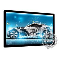 Buy cheap 18.5 Inch Wall Mount Advertising Video Player Building Stand-Alone Elevator from wholesalers