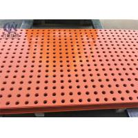 Buy cheap Large Open Area Interior Decoration Punching Metal Sheet Spray Coating Aluminium Material product