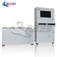 Buy cheap ASTM C447 Thermal Testing of Building Insulation Materials / Thermal Insulation Materials Temperature Test Equipment product