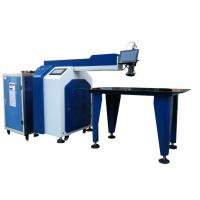 China 300W Laser Plastic Welding Machine For Welding Channel Letter Laser Advertisement on sale