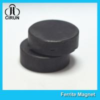 Buy cheap Y30BH Disc Shape Ferrite Magnet , Round Disk Magnets Dia 18mm * 5mm product