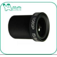 "Buy cheap Wide Angle Lens​ CCTV Security Camera Lens 1/2.7"" 3Mp 3.6mm MTV Mount product"