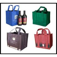 Buy cheap High quality Promotional custom logo non woven shopping bag with your size from wholesalers