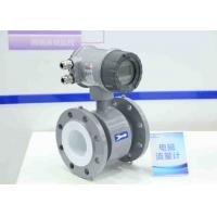 Buy cheap Electromagnetic Flowmeter for sewage treatment plant, Liner: rubber, Electrode: 316L, Power 220V/AC or 24VDC from wholesalers