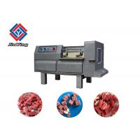 Buy cheap Frozen Meat Processing Plant Equipment , Meat Dice Processing  Equipment product