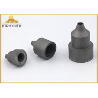 Buy cheap Sand Clearing Tungsten Carbide Sandblast Nozzles For Surface Finishing product