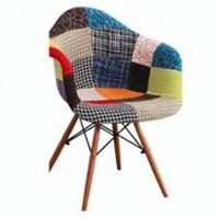 Buy cheap Multi Coloured Patchwork Armchair For Home / Restaurant / Coffee Bar product