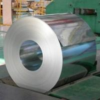 Buy cheap Hastelloy B-3 steel coil product