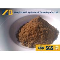 Buy cheap Easy Absorb Cow Feed Supplements / Cattle Feed Additives 8% Max Moisture product