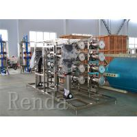 Buy cheap Drinking Water Filter / RO Water Treatment Systems Drinking Pure Water Equipment from wholesalers