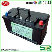 Buy cheap 12V 80Ah lithium ion battery pack with deep cycle life for solar energy storage system SPE2629 from wholesalers