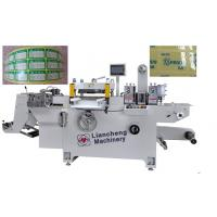 Buy cheap PVC, PC electronic film adhesive tape, camera cotton, calendar 320 Die Cutting Machine product
