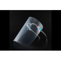Buy cheap New Arrival Full Cover Protective Face Sheild PET Transperent With Glasses Frame product